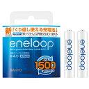 【eneloop 単4充電池 2本組】 エコな生活の第一歩...それは「充電式電池」、充電して1500回くり...