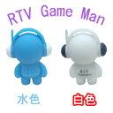 インターネットTV+ラジオ+ゲームが楽しめるRTV Game manです。ブライトンネット/BrightonNETR...