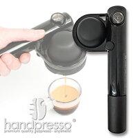 エスプレッソマシンHandpressoハンドプレッソコーヒー粉対応カフェポッド(ESE規格44mm)対応小型エスプレッソメーカー電気不要携帯可能アウトドアキャンプ花見