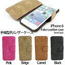 iphone 6 ケース カバー やわらかい 可愛い ふわふわ 覗き 防止 オシャレ 手帳 手帳型 PUレザー 電子マネー ICカード アイフォン