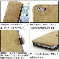 iphone6ケースカバーやわらかい可愛いふわふわ覗き防止オシャレ手帳手帳型PUレザー電子マネーICカードアイフォン
