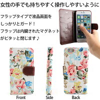 iPhone6手帳型おしゃれ花柄ケース花柄iPhone6siPhoneダイアリー型可愛い