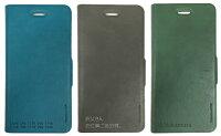 iPhone6名入れケース手帳型【レビューを書いて送料無料】オリジナルケースiPhone6用ケース名入れケース手帳型ケースプレゼント記念品卒業記念入学祝