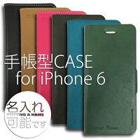 iPhone6名入れケース手帳型【レビューを書いて送料無料】オリジナルケースiPhone6用ケース名入れケース手帳型ケース