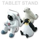 タブレットスタンドセトクラフト Tablet Stand【送料無料】タブレット 大型スマホ iPad iPad mini iPad Air スタンド インテリア オブジェ