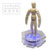 フィギュアのお立ち台LEDディスプレイスタンドリモコン操作対応