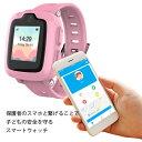 OAXIS myFirst Fone S2 子供用 スマートウォッチ 見守りウォッチ GPS搭載腕時計