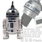 スターウォーズ USB 8GBR2D2【送料無料/メール便】USBメモリー 8ギガ USB2.0STAR WARS