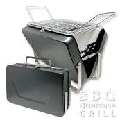 折り畳み式バーベキューコンロスーツケースBBQグリル小型1〜3人向け卓上可能