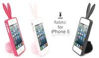 Rabito/ラビットRabitoforiPhone5WhiteうさぎケースiPhone5アイフォンファイブ人気ケーススタンドシッポプレゼント女性レディバニーカバー【RBMK/IP5-WH】4560194548932