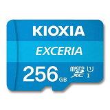 KIOXIA(東芝 後継)マイクロSDカード 256GB microSDXC クラス10 UHS-I 100MB/s LMEX1L256GG2