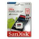 SanDisk マイクロSDカード 32GBmicroSDHC クラス10 UHS-I98MB/s  ...