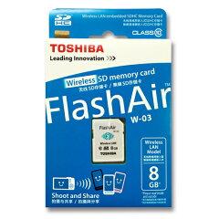 東芝 フラッシュエアー 8GB無線LAN搭載 SDHCカード Flash Air【メール便/送…
