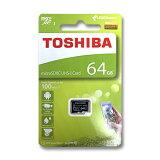 東芝 マイクロSDカード 64GBmicroSDXC クラス10 UHS-I 100MB/sTHN-M203K0640A4