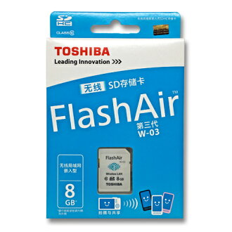 how to use flashair wireless sd card