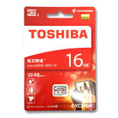 マイクロSDカード 16GB 東芝【送料無料/メール便】16ギガ microSDHC クラス10 UHS-1 TOSHIBATHN-M301R0160C4 ( SD-C016GR7AR040A の後継型番)48MB/s