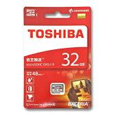 マイクロSDカード 32GB 東芝【送料無料/メール便】32ギガ microSDHC クラス10 UHS-1 TOSHIBATHN-M301R0320C4 ( SD-C032GR7AR040A の後継型番)48MB/s