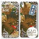 スマホケース 和柄 獅子主要機種全機種対応 オリジナル スマホケース【送料無料/メール便】iphone 7 SE xperia xperiaZ5 galaxy AQUOS PHONE ARROWS 千住札 和 シシ 狛犬