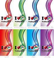 OR-VOLLEYオリジナルスマホケースバレーボール【レビューを書いて送料無料/メール便】主要機種全機種対応オリジナルハンドメイドスマホケースiphone6xperiagalaxyアイフォンバレーvolleyバレーボール