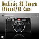 ZCWorld/ZCワールドRealistic 3D Camera iPhone4/4S Case A-BK BLACK立体クラシックカメラ型アイフォン4/4Sケース【RCI4A/BK】4560194547577