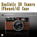 ZCWorld/ZCワールドRealistic 3D Camera iPhone4/4S Case A-BR BROWN立体クラシックカメラ型アイフォン4/4Sケース【RCI4A/BR】4560194547584