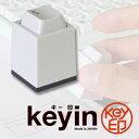 ハンコキー印 key印 【アルファベット