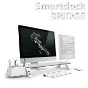 キーボード収納ボードSmartdockBRIDGEスマートドックブリッジ【送料無料】USB3.0ポート付きPCパソコンデスクスッキリ