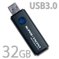USBメモリ128GBUSB3.03年保障SUPERTALENTST3U28ES12ExpressST1-2【レビューを書いて送料無料/メール便】USB3.0対応高速USBメモリ