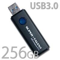 USBメモリ256GBUSB3.03年保障SUPERTALENTST3U56ES12ExpressST1-2【レビューを書いて送料無料/メール便】USB3.0対応高速USBメモリ