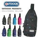 アウトドアプロダクツ ボディバッグ ODN62232/ OUTDOOR PRODUCTS ショルダーバッグ シンプル 無地 アウトドア 男女兼用 ベーシック バッグ ユニセック