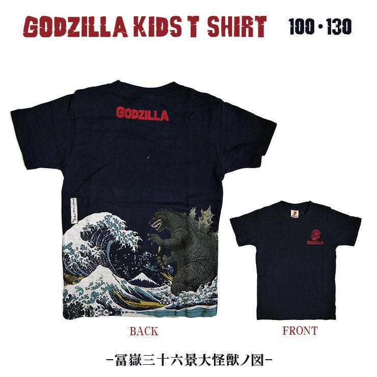 トップス, Tシャツ・カットソー  T GODZILLA 100 M L XL XXL