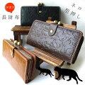 ネコのシルエットが型押しされたガマグチ長財布です。クラシカルで大人かわいいデザイン