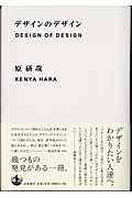 00024005 - デザインのプロセス・仕事の流れ (ワークフロー) が学べる書籍・本まとめ