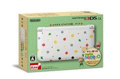 3DS LL とびだせ どうぶつの森 パック