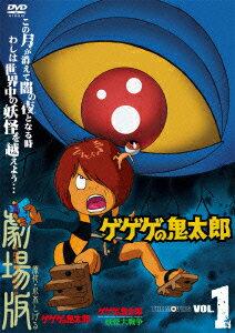 アニメ, その他  THE MOVIES VOL.1