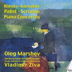 【輸入盤】ピアノ協奏曲集(リムスキー=コルサコフ、パブスト、スクリャービン) マルシェフ(p)ジヴァ&南ユラン響 [ リムスキー=コルサコフ (1844-1908) ]