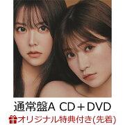 【楽天ブックス限定先着特典】恋なんかNo thank you! (通常盤Type-A CD+DVD)(生写真(ゆきつんカメラVer.)【吉田朱里】)