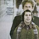 1971年の年間カラオケ人気曲ランキング第3位 サイモン & ガーファンクルの「明日に架ける橋 (Bridge over Troubled Water)」を収録したCDのジャケット写真。
