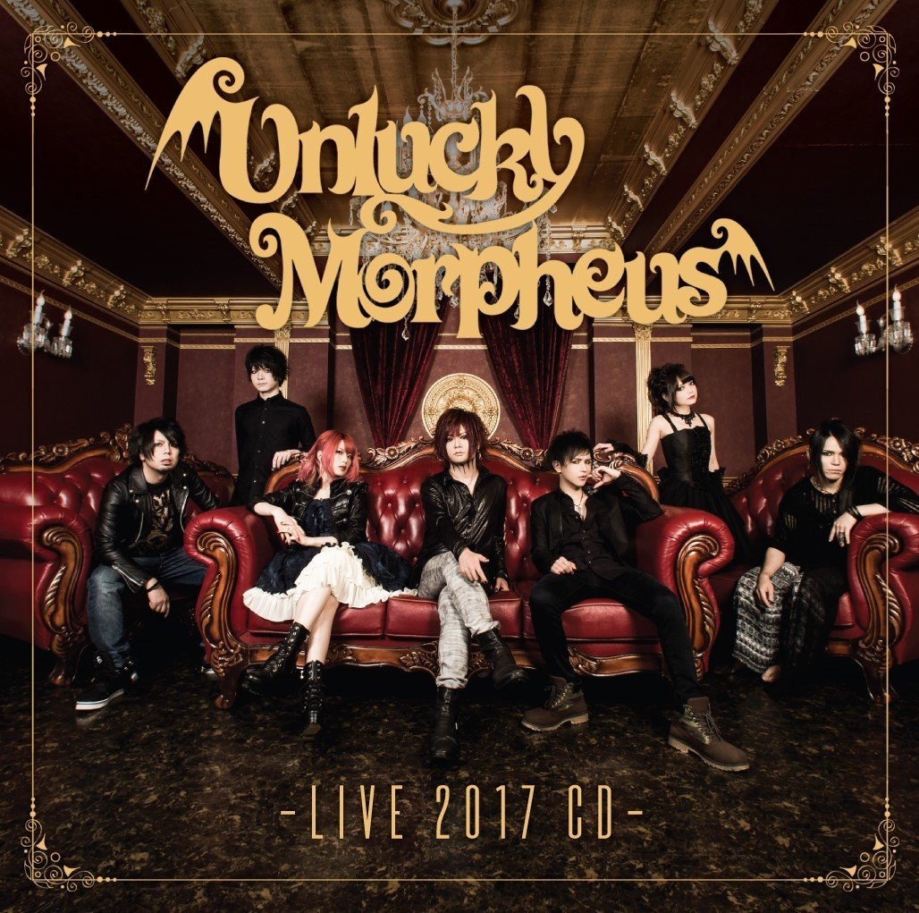 ロック・ポップス, その他 LIVE 2017 CD Unlucky Morpheus