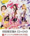 【楽天ブックス限定先着特典】IDOL Kills (初回限定盤A CD+DVD) (生写真付き) [ ゴクドルズ ]