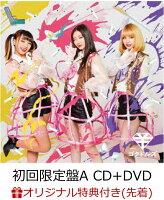 【楽天ブックス限定先着特典】IDOL Kills (初回限定盤A CD+DVD) (生写真付き)