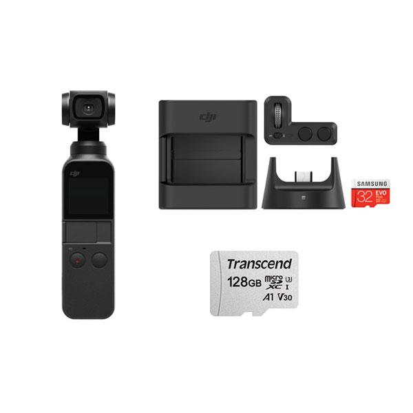 【お得なセット】Osmo Pocket + Osmo Pocket Part 13 + Transcend microSD 128GB