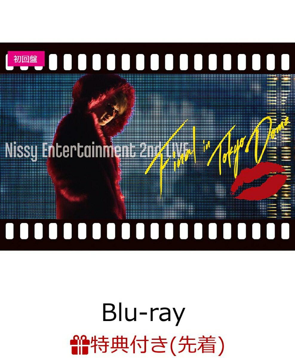 【先着特典】Nissy Entertainment 2nd Live -FINAL- in TOKYO DOME(スマプラ対応)(A2サイズポスター付き)【Blu-ray】
