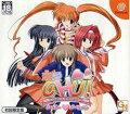 恋愛CHU!ハッピーパーフェクト 限定版の画像