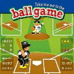Take me out to the ball game〜あの・・一緒に観に行きたいっス。お願いします!〜 (初回限定盤A CD+DVD) [ 遊助 ]