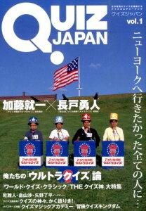 【楽天ブックスならいつでも送料無料】QUIZ JAPAN(vol.1) [ セブンデイズウォー ]