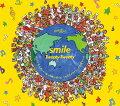 ジャニーズ事務所所属アーティスト75名が集結!  笑顔と愛に満ちたチャリティーソング!ジャニーズグループが、新型コロナウイルス感染拡大防止を支援する活動「Smile Up!Project」。 その取り組みの一つとして、 チャリティーソングのリリースが決定! ジャニーズ事務所所属グループ全15組・75人が、期間限定ユニット「Twenty★Twenty」を結成。  自身も長期的にチャリティー活動を続けているアーティスト、櫻井 和寿氏(Mr.Children)により書き下ろされた本楽曲のタイトルは、「smile」。  ♪『だけど忘れないで [君の笑顔に逢える] それだけで生きていける僕がいる』 櫻井氏が、ジャニーズアーティストを思い浮かべながら書いたという、 温かい歌詞とメロディは、リスナーそして日本にきっと笑顔をもたらしてくれるだろう。  そして、カップリングには、ジャニーズ事務所公式YouTubeチャンネルでの配信動画内で披露され、 大きな話題を呼んだ手洗い動画にて披露されている楽曲「Wash Your Hands」を収録!  更に、特典DVDには「smile」ビデオ・クリップ、レコーディングドキ ュメンタリー、「smile」リリック・ビデオが収録され、 本楽曲の魅力を 映像面からも存分に堪能することができる。 尚、本商品の収益は、新型コロナウィルス医療対策支援へ寄付される。