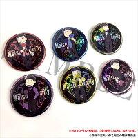 おそ松さん MatsunoFamily トレーディング缶バッジ vol.2 全12種入りコンプリートセット