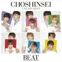 5 Years Best -BEAT-(超☆初回盤 CD+フォトブック+チケットつき)