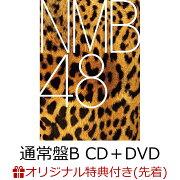 【楽天ブックス限定先着特典】恋なんかNo thank you! (通常盤Type-B CD+DVD) (生写真(ゆきつんカメラVer.))